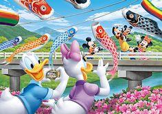 Disney Smile — Disney's Mickey & Friends:) Disney Family, Disney Love, Disney Magic, Walt Disney, Mickey Mouse Art, Mickey Mouse Wallpaper, Mickey Mouse And Friends, Minnie Mouse Pictures, Disney Pictures