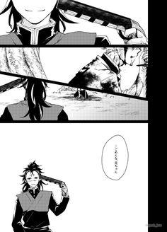 ぜる@通販固定 (@gush_bro) さんの漫画 | 31作目 | ツイコミ(仮) Demon Slayer, Anime Demon, Anime Shows, Doujinshi, Manga, Lazy, Twitter, Drawings, Manga Anime