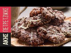 Μαλακά μπισκότα τριπλής σοκολάτας  | Άκης Πετρετζίκης
