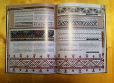 Books on Latvian Knitting and textile traditions - part 3