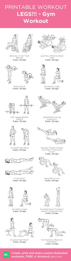 LEGS!!! - Gym Workout:my visual workout created at WorkoutLabs.com • Click through to customize and download as a FREE PDF! #customworkout