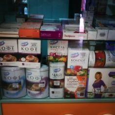 #dart_rus Во что в аптеках продают: кофе для похудения, особая диета от тетки из Дома 2, еще что-то... они бы еще конфетку от похудания придумали)))