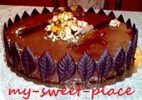 Η καταπληκτική τούρτα του Στ. Παρλιάρου από το Master Chef 2011. Την έφτιαξα και έγινε φανταστική. Έχει λίγο δουλειά, αλλά πιστέψτεμε αξί...