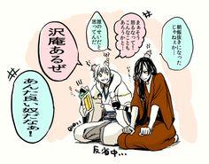 鶴丸「おはよう和泉守入るぜ」