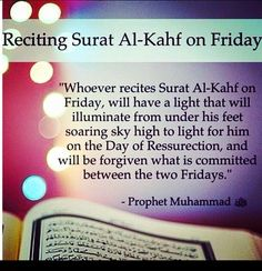 Do not forget to recite #Surat_al_Kahf on Friday