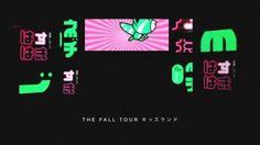 The Weeknd - Wanderlust. Kiss Land Fall Tour 2013