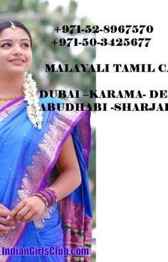 Dubai karama tamil malayali girls call0503425677 - 3 3