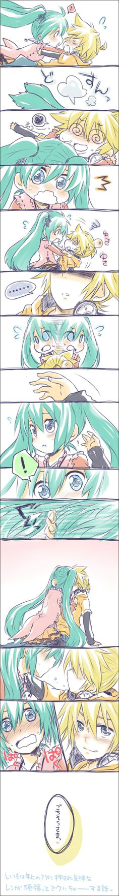 This is cute, but I will love it more if it's Len and RIN...
