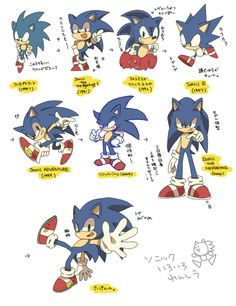 Sonic the Hedgehog Sonic Mania, Sonic 3, Sonic Fan Art, Sonic Fan Characters, Video Game Characters, Sonic The Hedgehog, Sonamy Comic, Classic Sonic, Sonic And Shadow