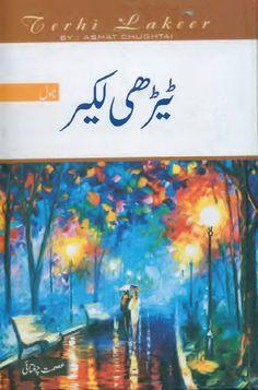 Tehri Lakeer by Ismat Chughtai Urdu Adult Stories PDF