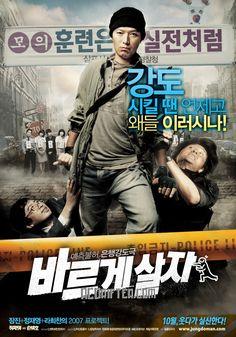 Going by the Book / Kitabına Göre / 2007 / Güney Kore / Online Film İzle - Yeppudaa