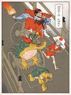Classic NES Characters As Japanese Woodblock Prints: Mario Kart