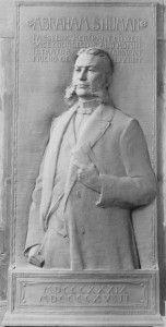 Abraham Shuman for Boston City Hospital 1918, Frederick Warren Allen, Sculptor, original clay