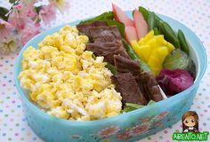 Kalbi Bento with Scrambled Eggs