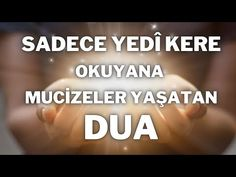 Quran Verses, Allah, Youtube, Prayer, God, Youtubers, Youtube Movies