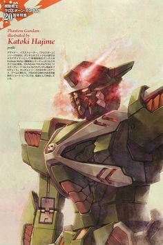 Risultati immagini per Hajime Katoki