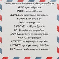 Scorpio Zodiac, Horoscope, Zodiac Signs, True Quotes, Astrology, Words, Star Constellations, Horoscopes, Horse