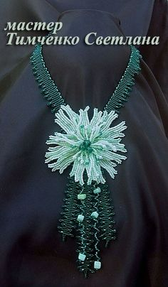 Schema for Ndebele Herringbone flower. Not for beginners. Needs ...
