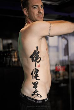Singlely-Brushed--Chinese-Calligraphy---Joey-Pang---Tattoo-Temple