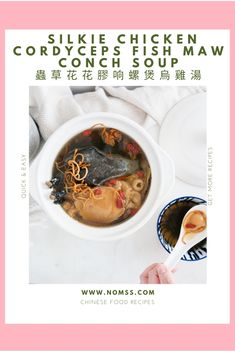 Here's how to stay warm during the Winter! Silkie Chicken Cordyceps Soup with Fish Maw and Conch 蟲草花花膠响螺煲烏雞湯 is the ultimate nourishing bowl to boost your immune system. Say good bye to cold hands and feet! 喝了手腳不再冰冷。 #chineseherbs #tcm #traditionalchinesemedicine #chinesemedicinalfoodtherapy #chinesesoup #chineserecipes #instanomss #easysouprecipes #silkiechicken #fishmaw #cordycepssoup #herbalsoup #chinesefood Chinese Herbs, Chinese Food, Silkie Chickens, Cold Hands, Traditional Chinese Medicine, Easy Soup Recipes, Chinese Recipes, Conch, Quick Easy Meals