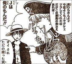 gyagjump22 Crossover, One Piece, Random, Anime, Audio Crossover, Cartoon Movies, Anime Music, Animation, Casual