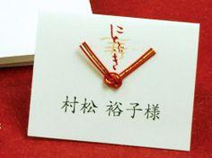 【楽天市場】【今人気上昇中!和婚式】なごみ席札完成品(30部から)【RCP】02P27Jan14:ファルベ
