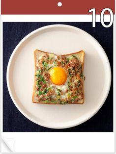 人気連載「毎日トースト!」。定番の組み合わせから、思いもかけない驚きのアイデアまで、トーストの可能性を徹底追求!?