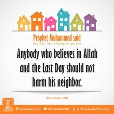 Prophet Muhammad Quotes, Hadith Quotes, Quran Quotes Love, Allah Quotes, Prayer Quotes, Hadith In English, Imam Hassan, Hazrat Imam Hussain, Islam Religion