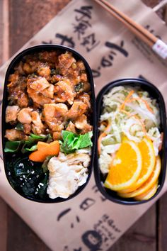 Chicken miso donburi