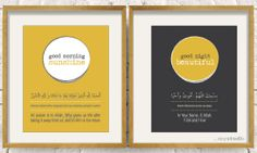 Printable Islamic Wake up, sleep dua- Good Morning Sunshine, Wall Art Print  - Digital Download - Gray Mustard.In my studio by Iva Izman. Islamic Muslim Design Frame