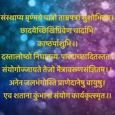 Vedic Mantras, Indian Language, Sanskrit, Ganesh, Krishna, Lord, Sketch, Painting, Sketch Drawing