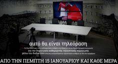Ελληνικό Καλειδοσκόπιο Flat Screen, Ads, Electronics, Blood Plasma, Flatscreen, Dish Display, Consumer Electronics