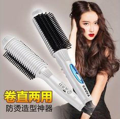 Free DHL NOVA Fast Hair Straightener Brushes Styling Tool Curly Comb Brush Straightening Irons Massage With on Off Button Online with $8.17/Piece on Slpump's Store | DHgate.com