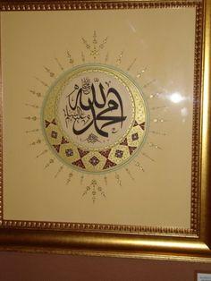 1 Calligraphy Art, Caligraphy, Illumination Art, Islamic Patterns, Turkish Art, Islamic Art, Eye Candy, Religion, My Arts