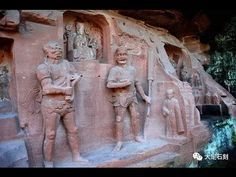 Newfound Ancient Chinese Statues Depict Unknown Technology - YouTube