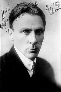 """""""You are not Dostoevsky,' said the woman... 'You never can tell...' he answered. 'Dostoevsky is dead,' the woman said, a bit uncertainly. 'I protest!' he said with heat, 'Dostoevsky is immortal!"""" — Mikhail Bulgakov (The Master and Margarita)"""