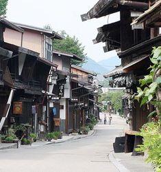 奈良井宿について 魅力「味・創・旅」 | 奈良井宿観光協会 | 懐かしい宿場町へようこそ