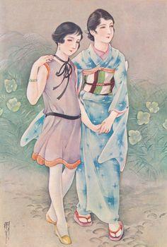 Vintage Japanese, Japanese Style, Japanese Illustration, Japan Photo, Japan Art, Retro Art, Illustrations And Posters, Japanese Culture, Antique Art