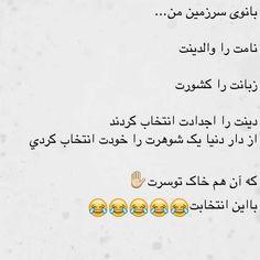 فقط جوک ميباشد by mohamad_moghaddam66