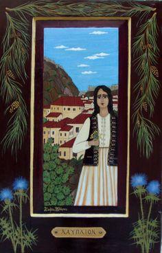 Μέσα σ'ένα σεντουκάκι...: Θέμα Μαρτίου: Λαϊκή Παράδοση στην Ελλάδα! Greece, Artist, Blog, Painting, Preschool, Painting Art, Kid Garden, Nursery Rhymes, Paintings