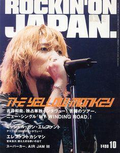 ロッキングオンジャパン 1998年10月号 THE YELLOW MONKEY 吉井和哉/アベフトシ - Book & Feel