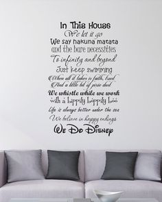 In This House We Do Disney Wall Decal by EpicGeekCrafts on Etsy