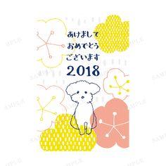 2018年戌年イラスト年賀状(トイプードル・手描き・縦・和柄・黄・ピンク)