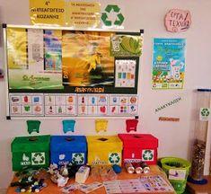 Νίκου Βασιλική Νηπιαγωγείο Δημιουργίας...: Ανακύκλωση-Η ζωή χωρίς σκουπίδια:Μείωση -επαναχρησιμοποίηση-ανακύκλωση. Earth Day Crafts, Love The Earth, Teacher Notebook, Crafts For Boys, Preschool Science, Little Ones, Activities For Kids, Homeschool, Recycling