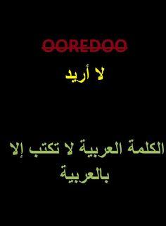 خواطر... حول إعلام تونسي ماهوش شاطر