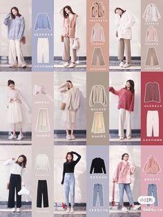 Korean Girl Fashion, Korean Fashion Trends, Ulzzang Fashion, Korean Street Fashion, Muslim Fashion, Look Fashion, Hijab Fashion, Korea Fashion, India Fashion