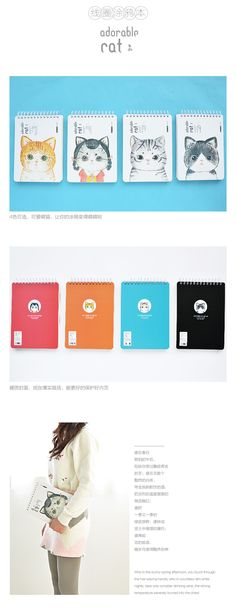 14.8 blank sketch notebook 聚可爱 萌猫系统线圈涂鸦本超大空白素描本涂色绘图本手绘画画本-淘宝网