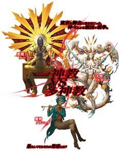 일신교 VS 신이 도쿄를 무대로 일어난 신들들의 최강의 전쟁.  과연 각자의 생각은?