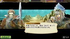 【インサガ】久遠の復讐!七英雄vs七英雄!