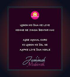 Jumma Mubarak Image 2019 I Juma Mubarak image with Hindi Quote ~ Imagistaan Short Funny Quotes, Funny Jokes In Hindi, Very Funny Jokes, Juma Mubarak Quotes, Juma Mubarak Images, Jumma Mubarak Messages, Images Jumma Mubarak, Good Morning Inspirational Quotes, Good Morning Quotes